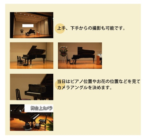 テキストピアノ2
